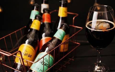 cerveceria guayacan