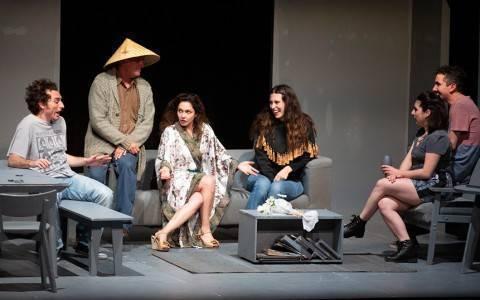 Teatro-UC-Tribus